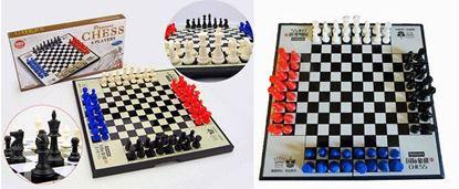 Obrázek Šachy pro čtyři hráče