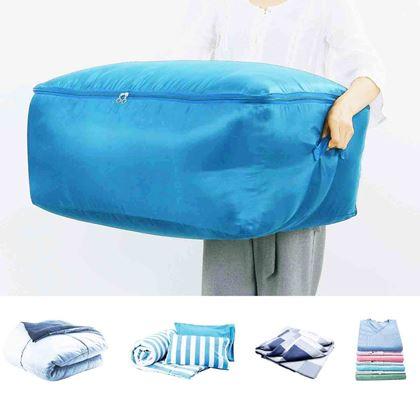 Obrázek z Úložný vak na oblečení a deky