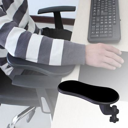 Obrázek z Podpěra předloktí k PC