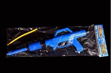 nejlepší stříkací zbraně