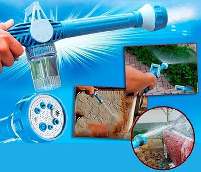 Obrázek Zahradní vodní pistole