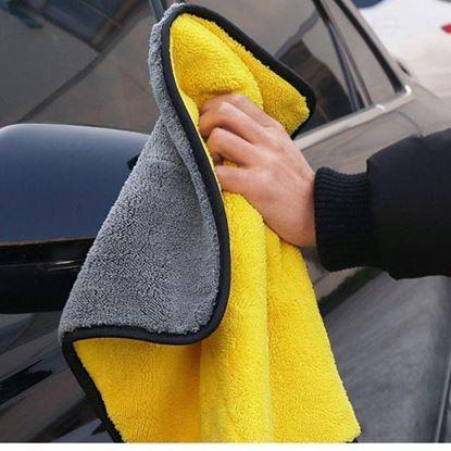 Obrázek Leštící hadr na auto
