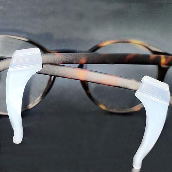 Koncovky na brýle